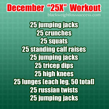 December 25X workout routine